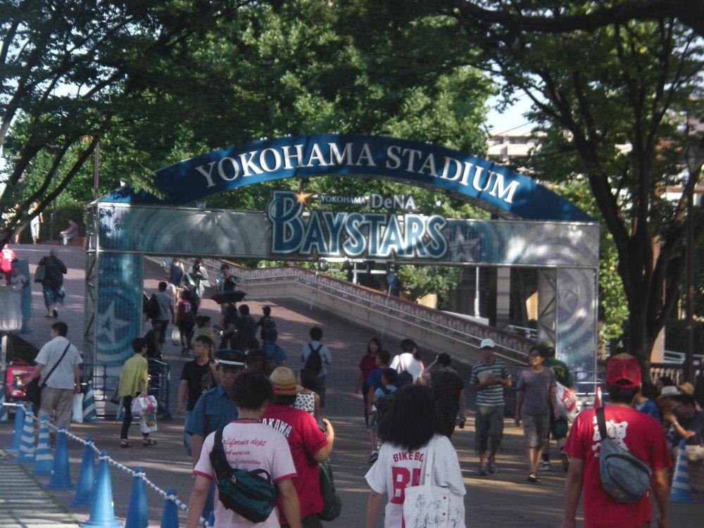 Yokohama Stadium is surrounded by a beautiful park