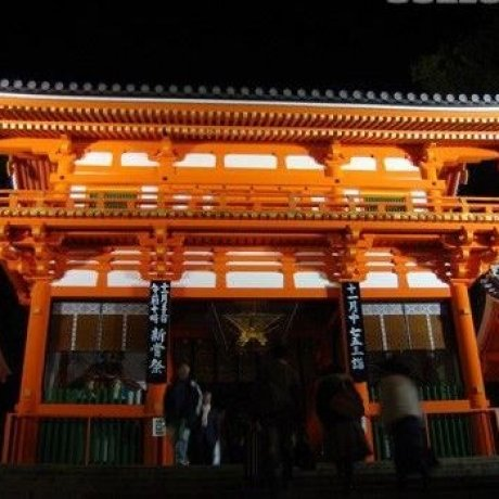 在八坂神社祈求美好姻缘