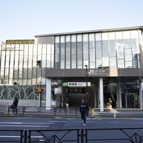 Stasiun Harajuku yang Baru
