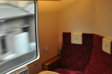 Shimakaze train: Western-style private room