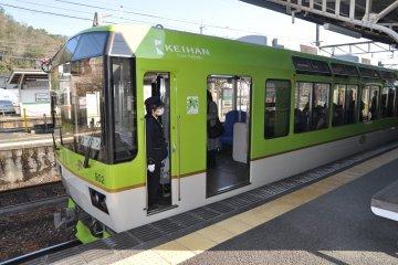 Kirara train