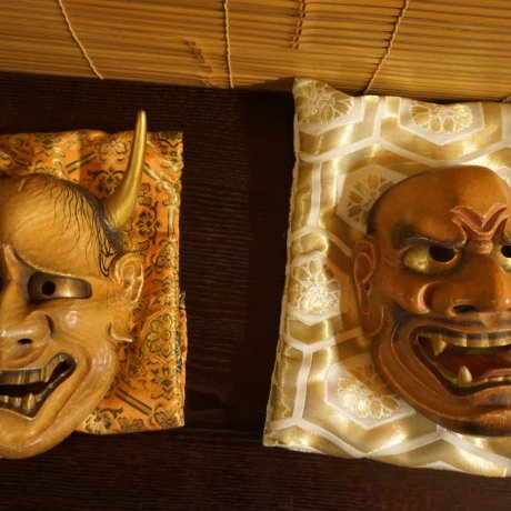 Unveiling the Charming Art of Noh