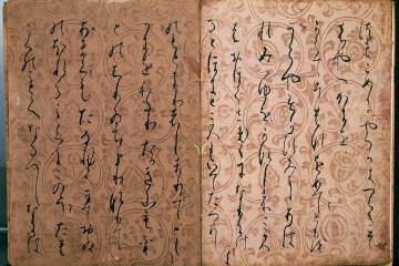 'Collected Japanese Poems of Ancient and Modern Times' from the Tokyo National Musuem
