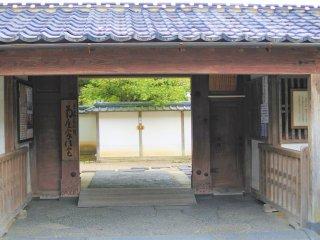 Nagaya Gate