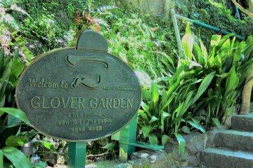 Glover Garden entrance signage
