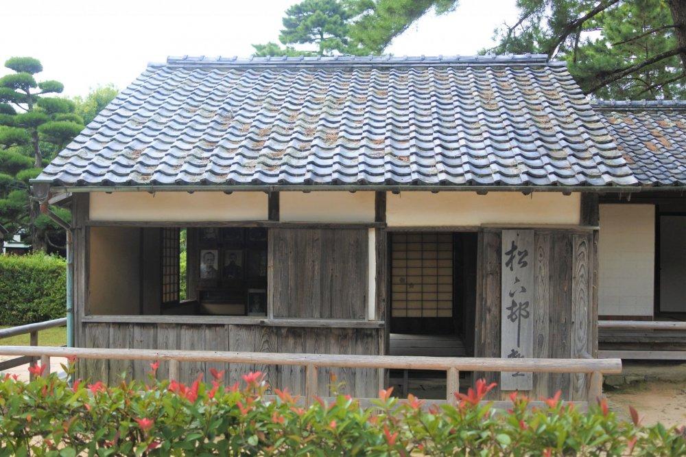 The Shoka Sonjuku school