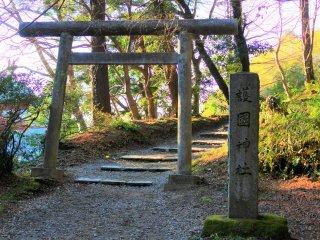 The Torii of Katori Gokoku Shrine