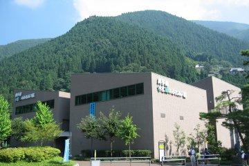 Okutama Water & Green Friendship Hall