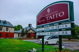 Hotel TAITO, located in the heart of Tsurui Village