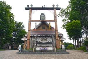 Ainu Kotan, Hokkaido