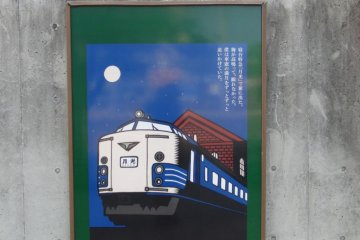Poster for the Kyushu Railway History Museum