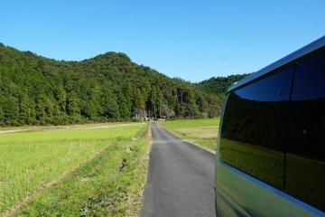 Discover Japan's hidden gems
