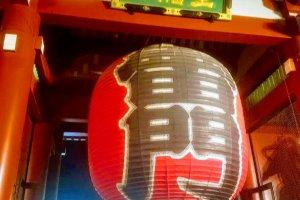 The famous Sensoji lantern
