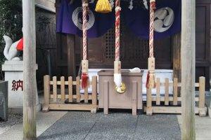 Nearby shrine