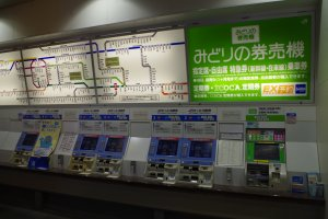 Ticket machines available in English and Japanese