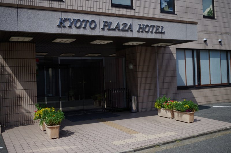 Main entrance of Kyoto Plaza Hotel just moments from JR Kyoto Station