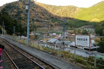 Sessokyu Onsen Station