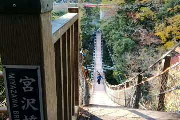Miyazawa Bridge, Love Romance Road