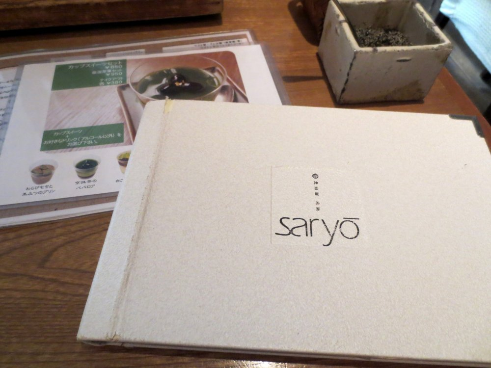 메뉴에는 약간의 미(美)와 풍미가 가미된 다양한 종류의 일본 음식들이 있다. (우동, 카레, 해산물 등)