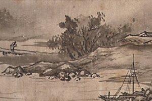 Landscape by Sesshu Toyo