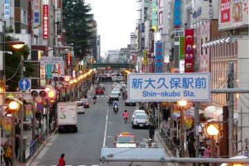 A slice of Korea in Tokyo