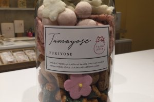 A mix of 20 different, carefully produced confections.