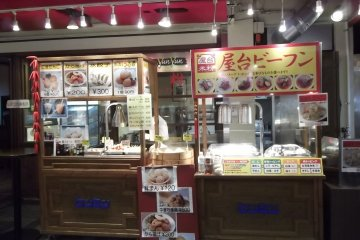 Street food in Kobe Chinatown