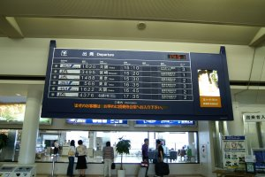 The airport has a number of flights to major cities in Japan
