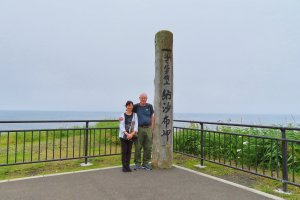 Rey and Miwa at Eastern Most Point in Japan