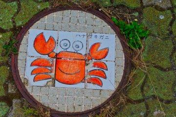 Manhole Cover Nemuro