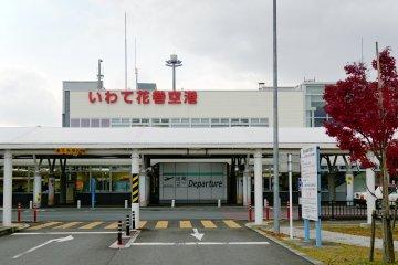 Iwate Hanamaki Airport