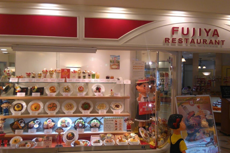 Welcome to Fujiya