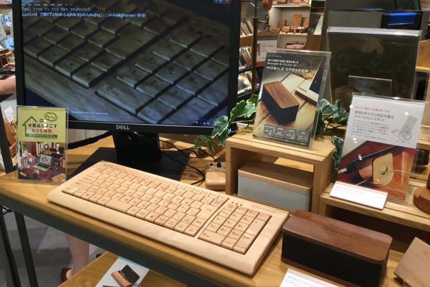If you work long hours in front of a computer, you might want to invest in a wood keyboard.