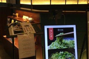 Green tea soba, a house specialty