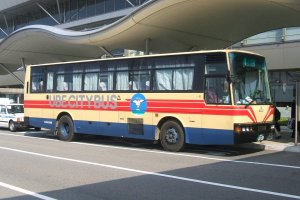Bus services are available from the airport to several other destinations in Yamaguchi