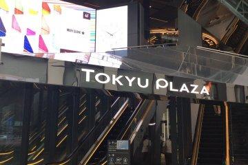 Entrance to the Tokyu Plaza Shibuya