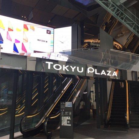 涩谷东急购物中心