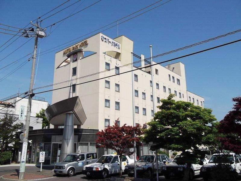 <p>ยินดีต้อนรับ! นี่คือด้านนอกโณงแรมมัตสุ พาร์ค</p>