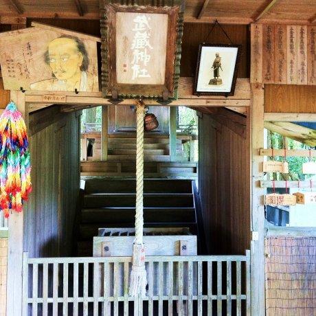 สุสานและศาลเจ้าของมิยาโมโตะ มูซาชิ