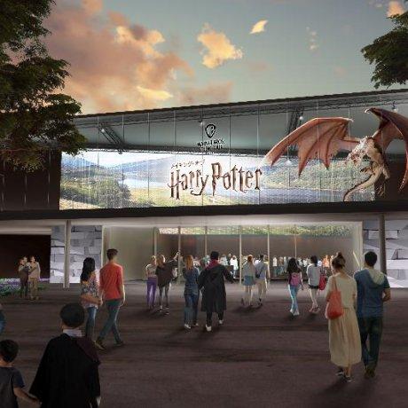 Harry Potter Studio Tour Tokyo, 2023