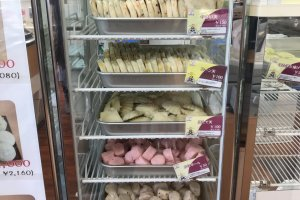 Some of the kamaboko you can choose to have fried