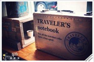 不管手作或購買…每個旅人都該擁有一本自己的Traveler's Notebook