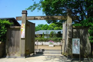 The gate to The Botanical Garden of Everyday Life
