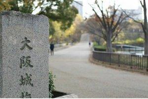 Musim Gugur di Kastil Osaka