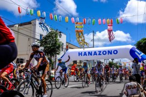 This year the festival was also the starting point for the Hanazono Hill Climb bike race