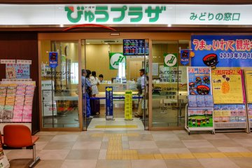 The Japan Rail ticket reservations office