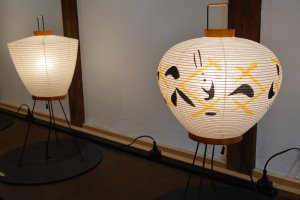 Gigu lanterns, Gifu