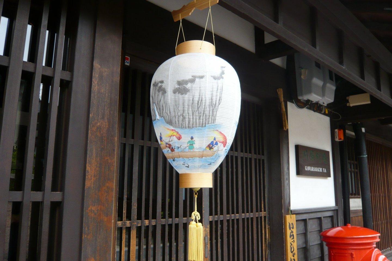Gifu lantern, Gifu