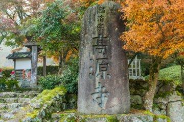 Внушительный каменный памятник