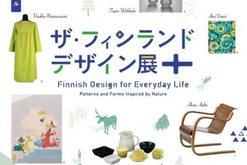 Finnish Design for Everyday Life